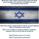 Let's talk Israel